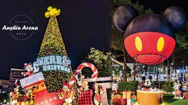 全台最大米奇熱氣球!還有15公尺高「巨型米奇聖誕樹」,都在高雄漢神巨蛋出沒!