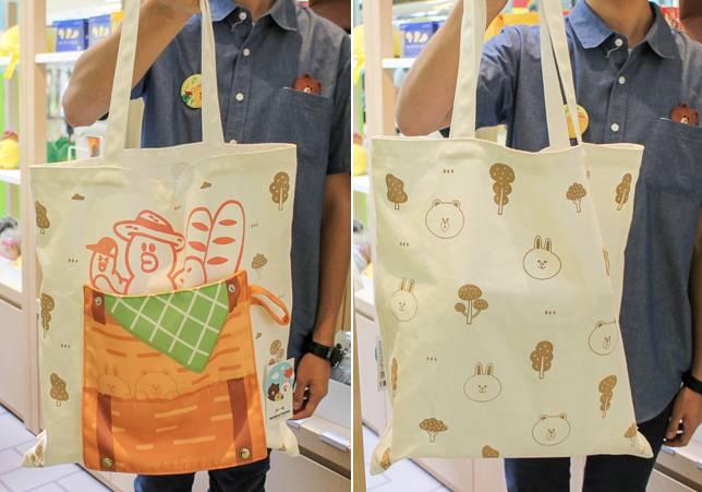 摺疊式環保購物袋正面(左)和背面(右),售價$148/個。