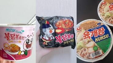 韓國泡麵不知道買哪一款?除了新出的KAKAO之外,看看韓國人都推什麼吧!