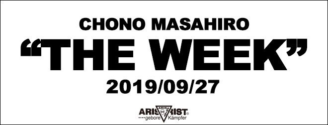 CHONO MASAHIRO【THE WEEK】2019/09/27