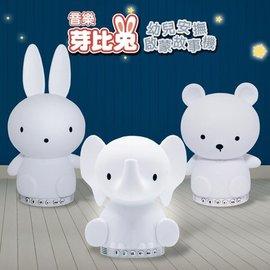 藍芽音樂芽比兔幼兒安撫啟蒙故事機 (可愛兔)(可愛熊)(可愛象)二款可挑 1580元(附贈可愛造型小領巾)。人氣店家美馨兒的❤ 玩具遊戲館、音樂/聲響系列有最棒的商品。快到日本NO.1的Rakuten