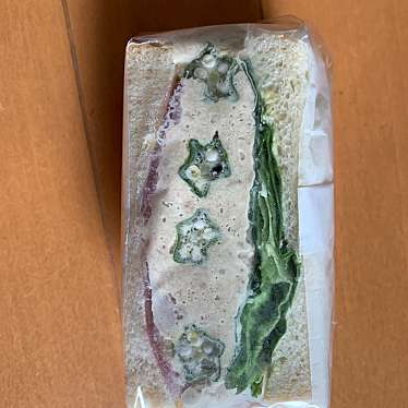 eimy sandwichのundefinedに実際訪問訪問したユーザーunknownさんが新しく投稿した新着口コミの写真