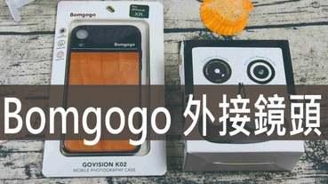 手機外接鏡頭推薦-Bomgogo Govision L6 combo 8合1 廣角 微距手機鏡頭組
