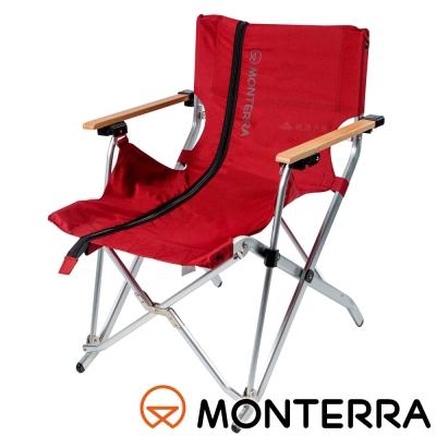 木頭扶手設計,質感加倍 椅布防潑水設計,輕鬆好整理 加厚收納袋設計,可側背,堅固耐用雙頭拉鍊可開合設計,可將拉鍊打開,較寬敞