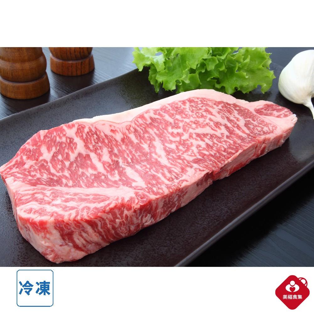 鹿兒島牛(Kagoshima Wagyu)▲日本國內最大和牛生產地並採傳統方式畜養。▲肉質油脂分佈堪稱完美。▲鮮紅肉質,白雪雪的油花細緻均勻,極具光澤。▲肉質幼嫩細滑,肉味濃,,食後齒頰留香。紐約客美