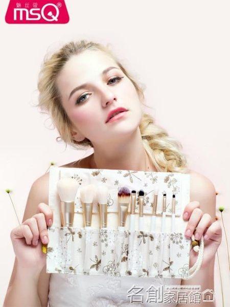 9支小碎花化妝刷套裝 全套初學者彩妝工具刷子眼影刷 名創家居館