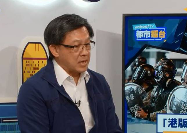 何君堯指現在推行「港版國安法」時機合適且不倉卒,又強調立法有法理基礎。