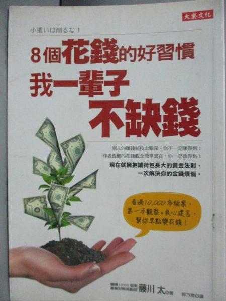 [ISBN-13碼] 9789868665194n[ISBN] 9868665191