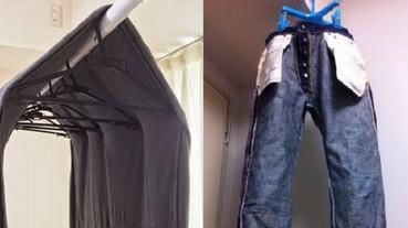 衣服不用掛滿天!網友大推簡單 5 招「室內速乾曬法」