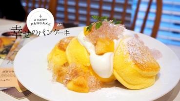 【日本北海道美食】幸せのパンケーキ 札幌店吃了會幸福的幸福鬆餅,札幌鬆餅店.狸小路甜點店推薦
