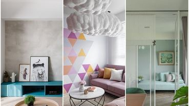 Pantone 2020 年秋季五大流行色這樣搭!用朦朧玉、魯冰花紫幫你的居家佈置換季