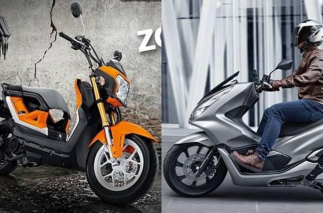 Harga Honda Zoomer lebih rendah dibanding PCX