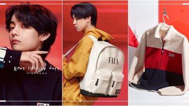 V大學T&Jimin後揹包!FILA×防彈少年團秋季最新「男神同款新品」台灣開賣