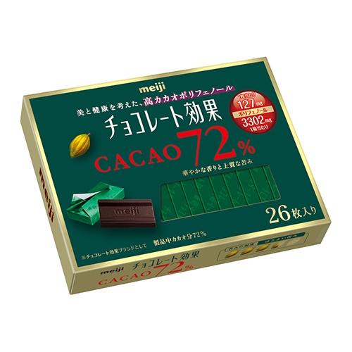 項目 : 說明 商品名稱 : 《明治》CACAO 72%黑巧克力-26枚盒裝 品牌 : 明治 商品種類 : 數量 : 130g 保存方式 : 請將產品存放於28度C以下乾涼處 食用方式 : 開封後請儘