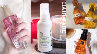 護髮不求人!PTT、Dcard狂讚護髮品推薦,細軟髮、毛躁受損髮必備,拯救分岔爛髮質!