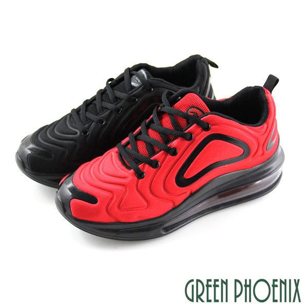 雙彩撞色結合立體凸紋點綴 個性綁帶,可調整鬆緊 回彈力氣墊,減輕釋放您的足部壓力 此鞋款為偏小版型