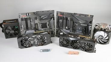 AMD、Intel 平台如何挑選才能兼顧學習和休閒?開學季電腦裝機主流規格搭配指南