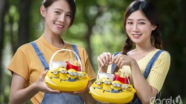 麥當勞攜小小兵上陣 新咖拖拖站上置物籃