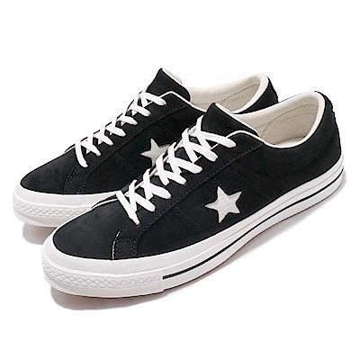 品牌: CONVERSE型號: 161588C品名: One Star OX配色: 黑色 白色特點: 低筒 運動 基本款 一顆星 情侶鞋 穿搭 舒適 球鞋 黑 白參考男鞋尺寸表
