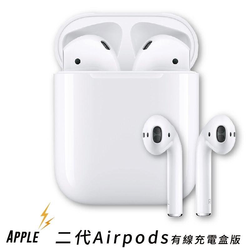 原廠保固【APPLE】AirPods 新二代無線藍芽耳機 附充電盒 無線耳機 運動耳機 蘋果耳機 iPhone配件