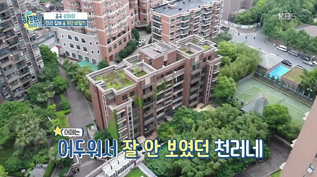Terkenal Kaya Raya Seperti Ini Rumah Chenle Nct Di Shanghai Teen Co Id Line Today