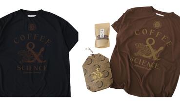 服裝及咖啡的跨界相會|Torahebi Coffee 聯手 Sasquatchfabrix. 開啟聯乘企劃