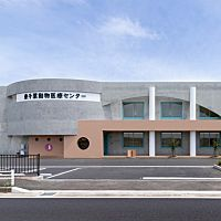 沢村獣医科病院