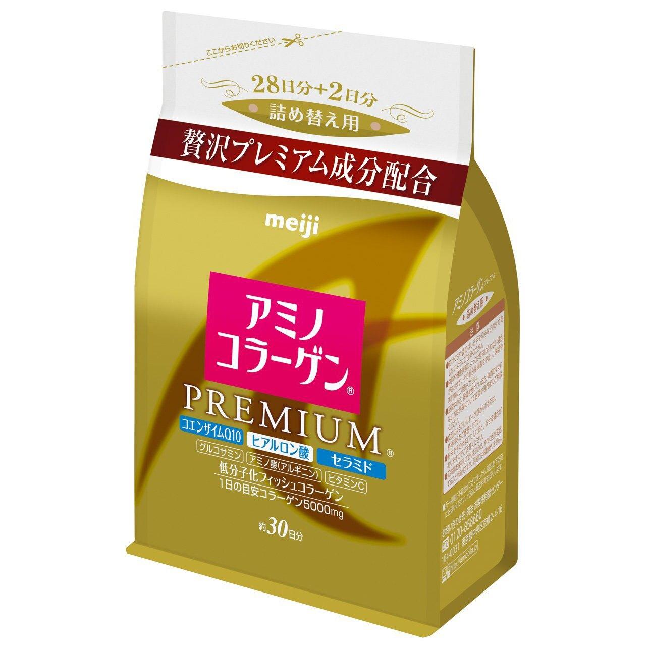 日本熱銷NO.1 日本平行輸入口碑熱銷不敗商品,添加Q10及玻尿酸2020/09