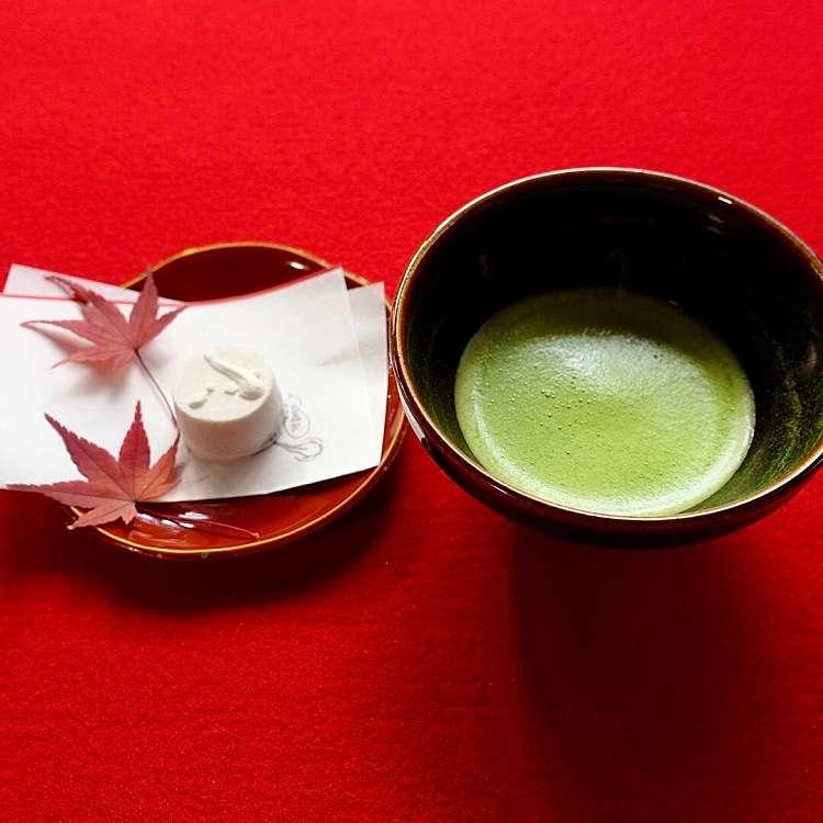 クルクルさんが投稿した花園妙心寺町寺のお店退蔵院/タイゾウインの写真