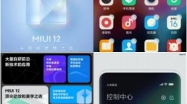 MIUI 12 正式揭曉!加入 AI 電話應答、代接功能與德國萊茵認證隱私防護安全