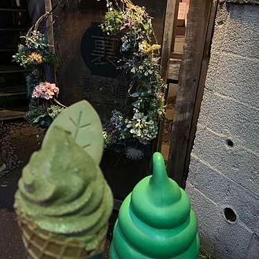 実際訪問したユーザーが直接撮影して投稿した神宮前スイーツ宇治園 裏参道ガーデン店の写真