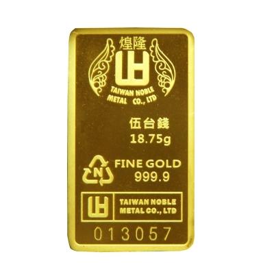 999.9純金五錢黃金條塊一條