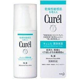 花王 Curel 珂潤 乾燥性敏感肌 潤浸保濕乳液120ml 全新封膜 效期2022.05【淨妍美肌】