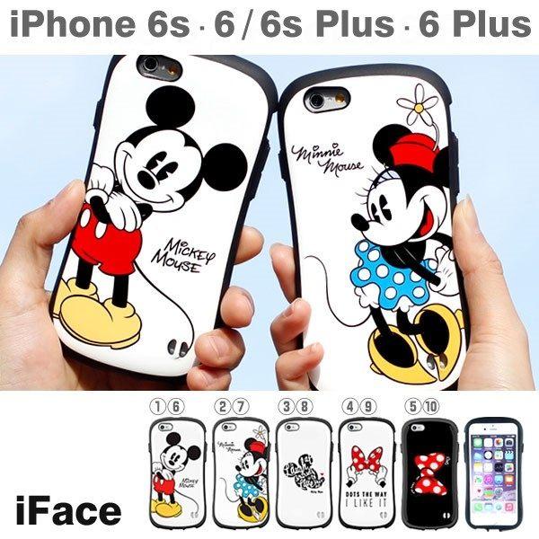iFace迪士尼Disney同款iPhone6/6s plus手機殼 -Stra6010