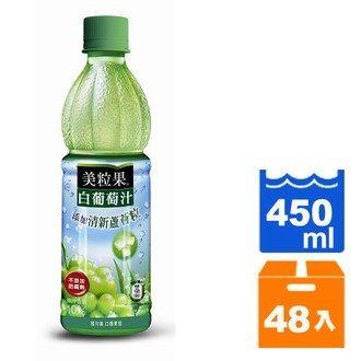 美粒果 白葡萄果汁飲料 450ml (24入)x2箱【康鄰超市】