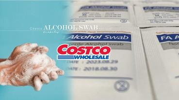 好市多「酒精棉片」開賣!網瘋勸:「有需要再去買!」,勤洗手才是正確的防疫觀念呀~