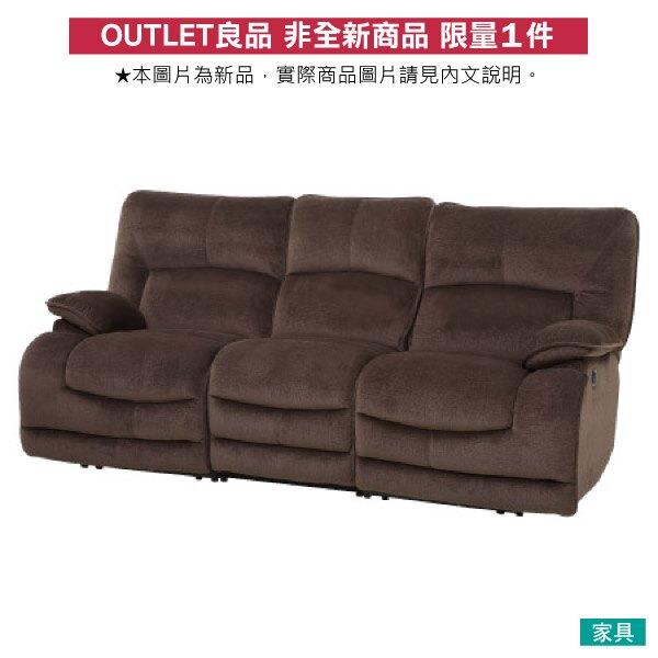 ◎(OUTLET)布質3人用電動可躺式沙發 HIT DBR 福利品 NITORI宜得利家居。居家,家具與寢飾人氣店家宜得利家居的沙發.沙發床.個人椅、可躺式沙發有最棒的商品。快到日本NO.1的Raku