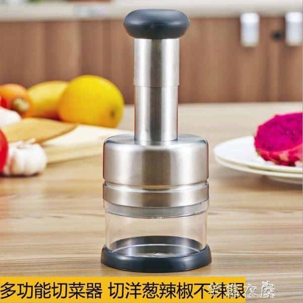 304不銹鋼多功能切菜器手動切菜器蔬菜切碎器洋蔥切拍拍刀切洋蔥 芊惠衣屋