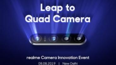 realme 將於 8/8 發表 6400 萬畫素四鏡頭手機