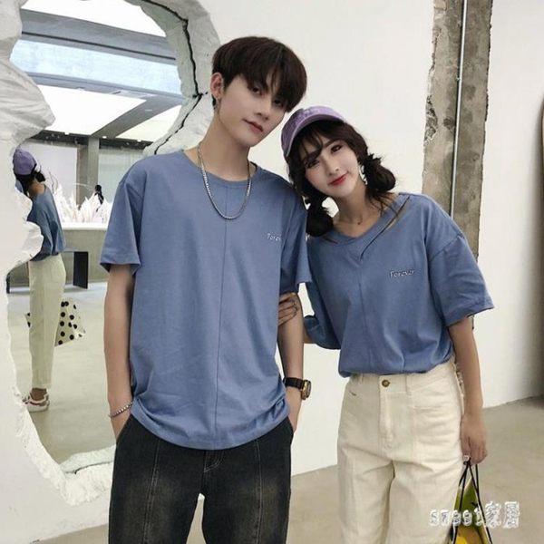 情侶裝T恤2019夏裝新款不一樣的情侶短袖女寬鬆百搭半袖上衣潮 JY5503【Sweet家居】