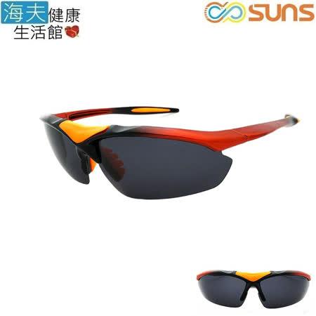 ◆ 台灣製造 ◆ 符合國家標準 CNS 15067、D45094 UV 400 ◆ 濾鏡等級3、光學等級1
