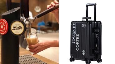 這個黑色行李箱必入手! 2019 Starbucks Coffee Journey 即將展開
