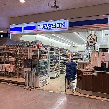 ローソン 成田空港第1ターミナルB1のundefinedに実際訪問訪問したユーザーunknownさんが新しく投稿した新着口コミの写真