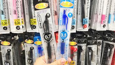 日本不能用藍筆寫文件也不能用立可帶?日本正式文件填寫規則超級多