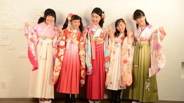 小學生都著「袴」出席畢業禮!?