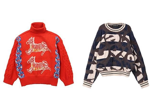 Knitwear(互聯網)