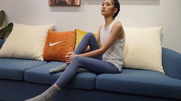 起點現場 / 避免運動時胸部晃動最大14公分 Nike 品牌體驗店讓女生能選對穿對運動內衣