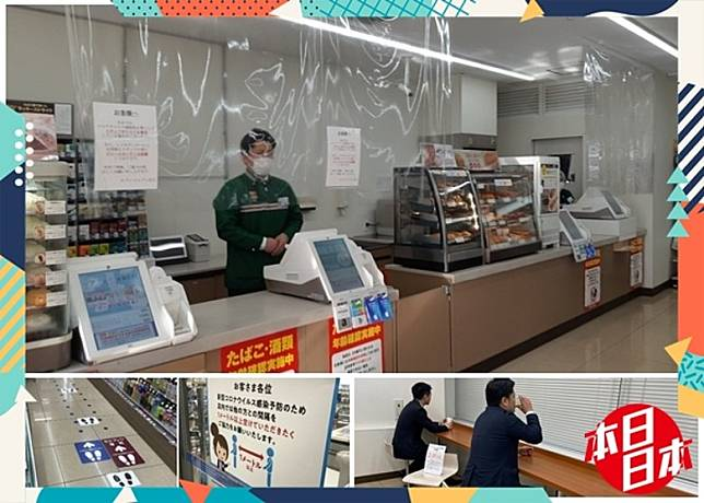 日本三大連鎖便利店,呢排紛紛為抗疫推出唔同措施!(互聯網)