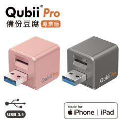 ◎專利安全晶片,多重加密保障資料隱私 ◎全球第一可同時支援USB-C & Lightning接口的雙向儲存裝置 ◎一機多用,支援單眼/GoPro/空拍機等micro SD記憶卡讀取類型:轉接頭支援系統