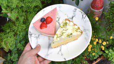 板橋巷弄美食。#宅食。由板娘親自手作的蛋糕,每日限定。堅持新鮮食材,當日現作。建議提前預定喔!